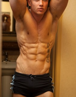 Rory Emslie abs