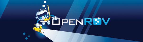 OpenRov Logo