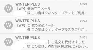 winterplus
