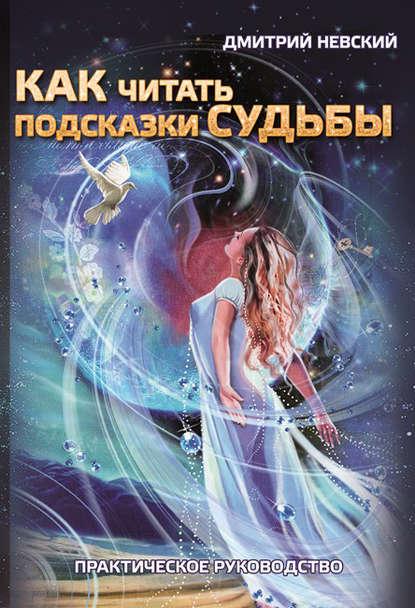 Книги по магии-1 | Складчина | Клуб Складчик