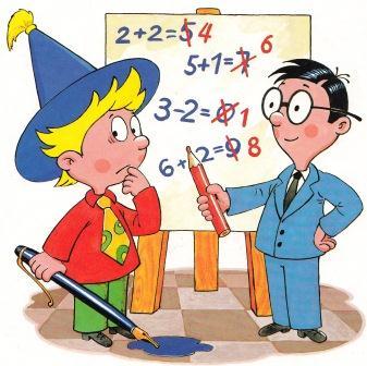 Цікава математика - Ourboox