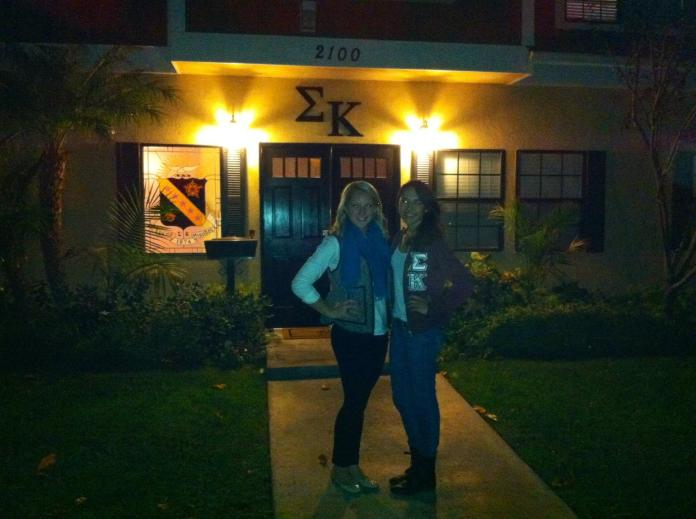 Armida and I at the Epsilon Tau House