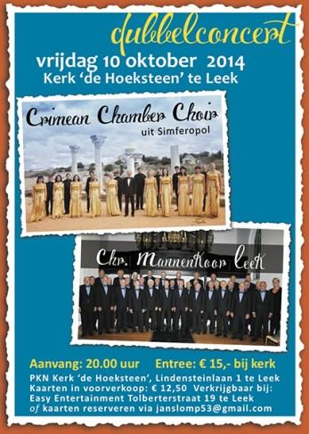 Crimean Chamber Choir Stichting Klassiek Leek Noorderblik