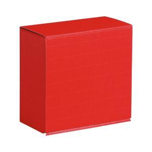 pudełko prezentowe kwadrat czaerwone
