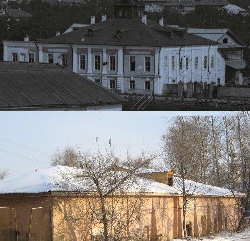 Бани Сидорова (Назаровой), 1792 г. Верхнее фото: автор неизвестен, кон. XIX - нач. XX в., нижнее фото: Игорь Воронин