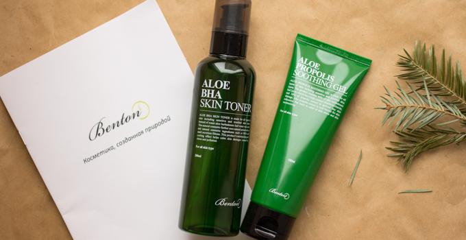 Benton Aloe BHA Skin Toner + Aloe Propolis Soothing Gel