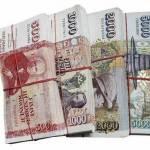 Bankaskatturinn og forsendubresturinn