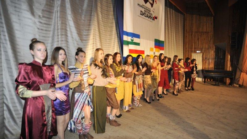Второй северо — кавказский региональный фестиваль дизайна