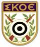 skoe_logo