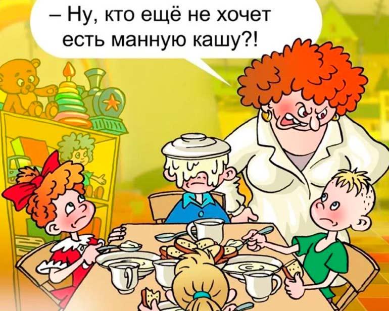 Угрозы от воспитателей в детском саду: 6 страшных фраз, которые надолго остаются в памяти ребенка - 2