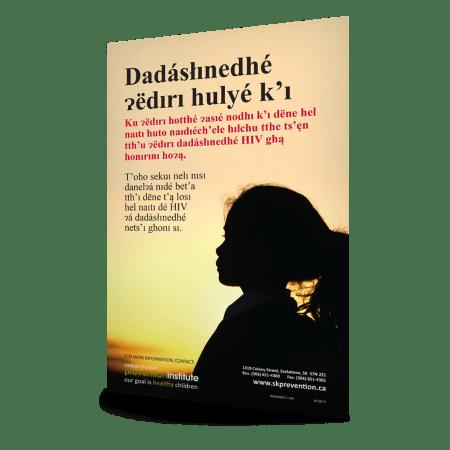 7-104: HIV/AIDS and Child Abuse - Dene Translation