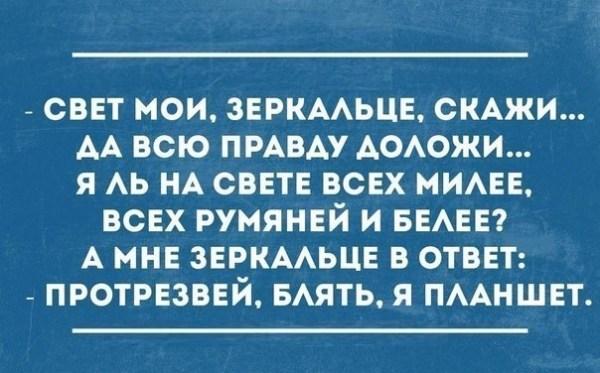 Прикольные картинки 24.11.2014   Технохрень