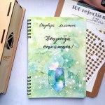 Благодарности недели | Домашнее издательство Skrebeyko