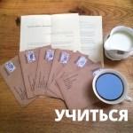 Учиться непрерывно, постоянно | Домашнее издательство Skrebeyko