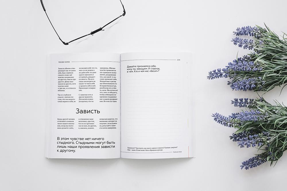 Сила из тени – Марьяна Олейник | Домашнее издательство Skrebeyko