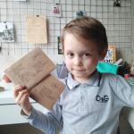 Когда загораются глаза мальчишек | Домашнее издательство Skrebeyko