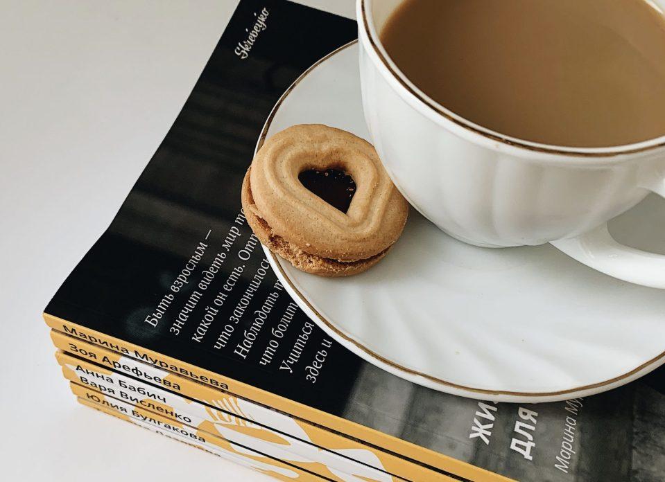 Открываем набор ведущих завтраков с Tesoro Notes!   Домашнее издательство Skrebey