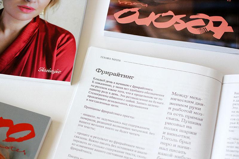 Как вернуть себе спокойствие | Домашнее издательство Skrebeyko