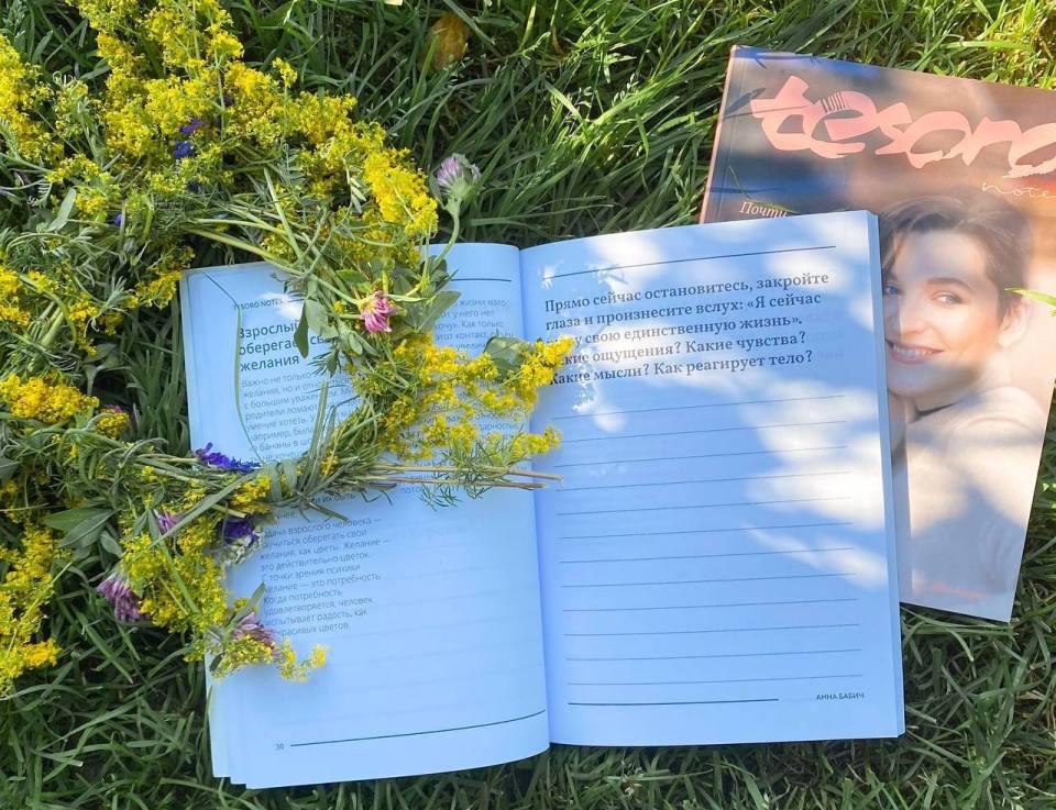 Авторский дайджест: ТЗ для небесной канцелярии и отцовство как приключение