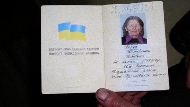 Екатерина Ивановна Козак