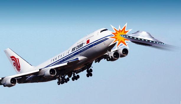 НЛО врезалось в самолет