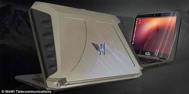 Ноутбук с солнечной батареей