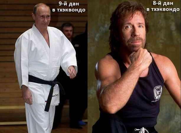 Путин и Чак Норис