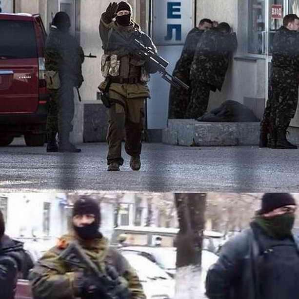 Террористы из Крыма