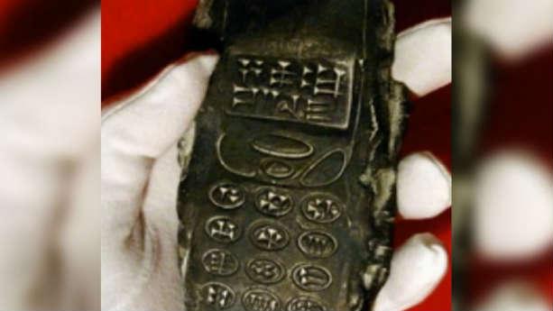 мобильный телефон 13 века