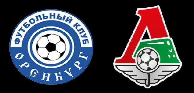 Оренбург — Локомотив