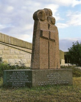 Monumentet, Holocaust Museet i Jerusalem. Granit.