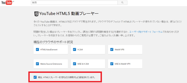 YouTube倍速3