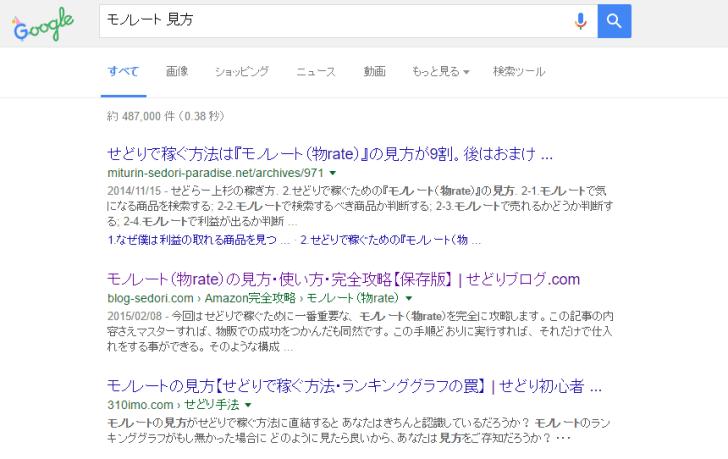 google%ef%bc%91