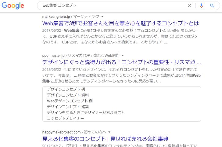 ブログ検索エンジン