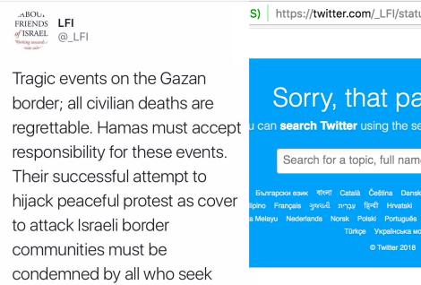 lfi gaza deleted