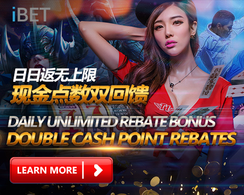 Daily-Unlimited-Rebate-Bonus