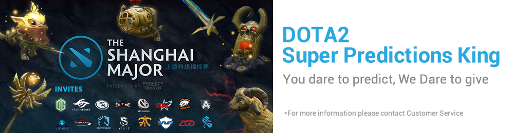 DOTA2 2016 the Shanghai Major Super Predictions King