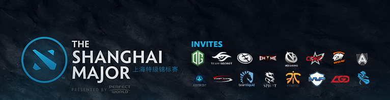 How to bet Dota2 2016 Event the Shanghai Major in iBET IBC iBIT E-Sport?