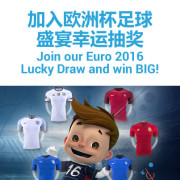 m.sky3888a Login EURO Cup Promotion Lucky Draw