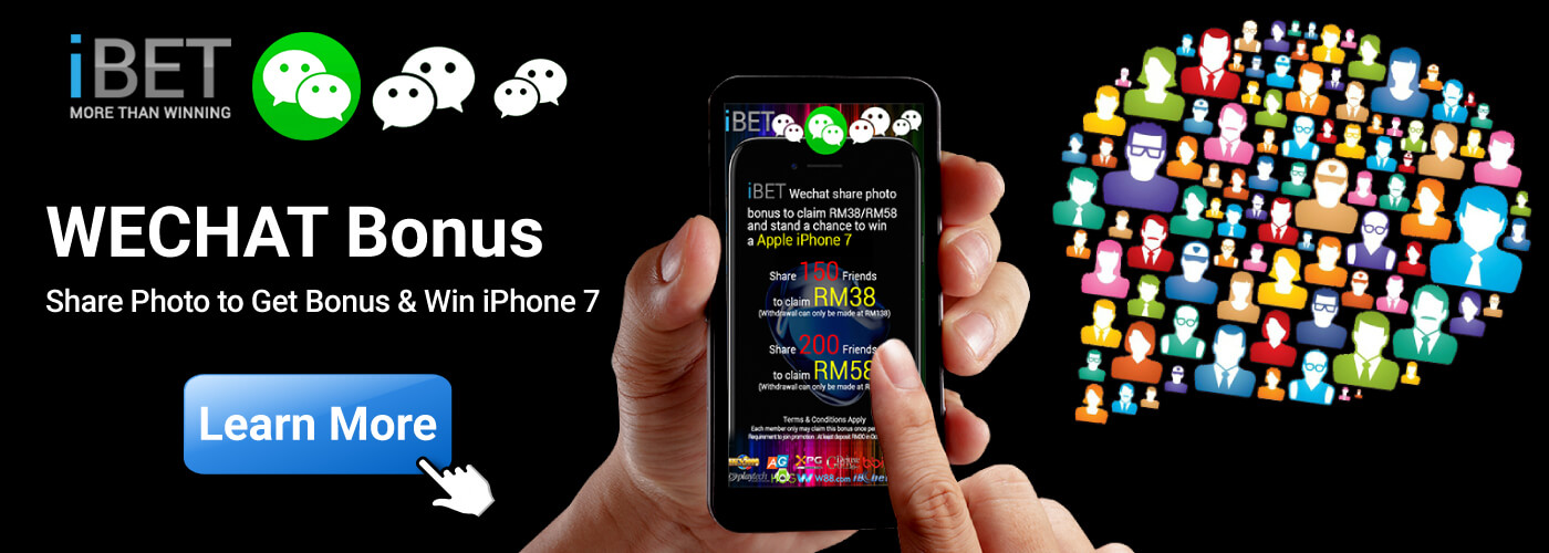 Sky3888 Recommend Wechat Share Photo Bonus in iBET