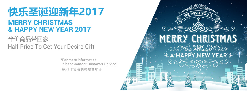 Win Christmas & Happy New Year 2017 Sky3888 Recommend