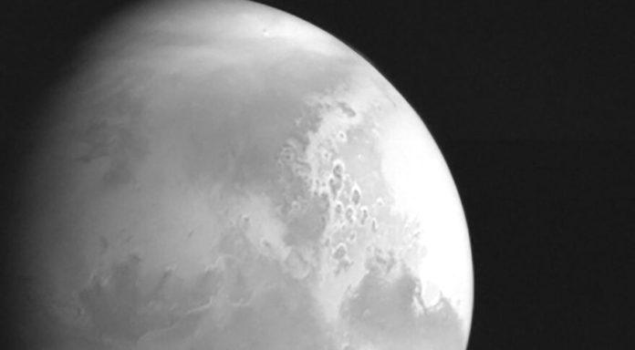 Tianwen 1 photo of Mars