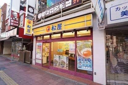 牛カルビ焼肉定食食べ比べ〜津田沼店編〜