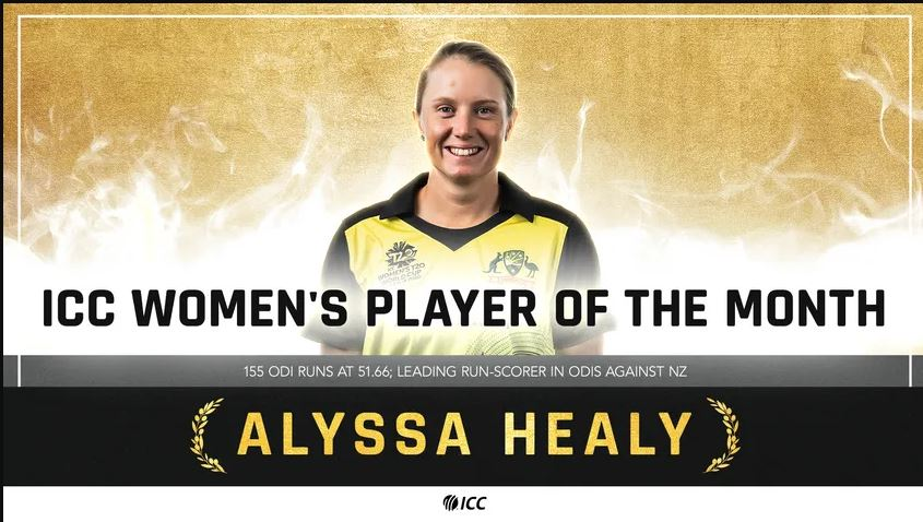 Babar Azam and Alyssa Healy Won the ICC Player of The Month Award