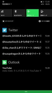 wp_ss_20150125_0001
