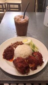 Nasi Lemak Ayam at Ali, Muthu & Ah Hock Kopitiam Cafe