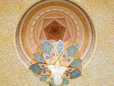 Grand Mosque Artwork #15