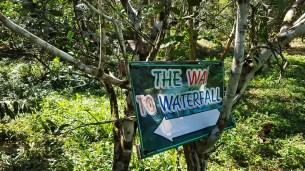 Kai Bae Waterfall Sign