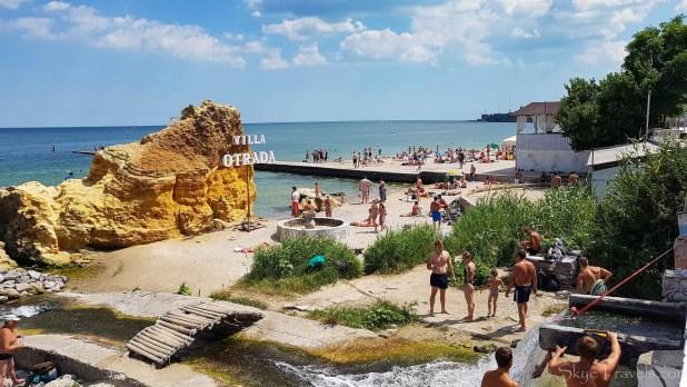 Black Sea Beach in Odessa