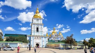 Saint Michael's Golden-Domed Monastery #2
